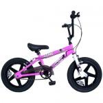 Bicicleta BMX Zinc 16 Inch
