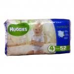 Scutece Huggies, Marime 4, 9-15 kg, 52 bucati
